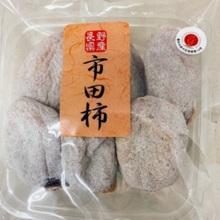 6 pieces of dried persimmon from Nagano prefecture