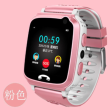 Baami small C youth version of the child phone watch smart phone call color screen