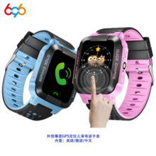 Cross-border explosion models Y21G smart children's phone watch mobile phone flashlight GPS positioning touch screen English Russian
