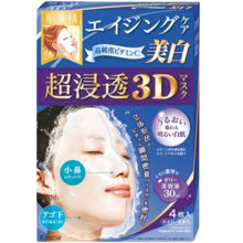 Skin Beauty Seimei Super penetration 3D Aging Care Whitening 4 Sheets Kracie Home Products