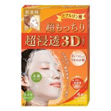 肌美精 超浸透3Dマスク 超もっちり 4枚入 クラシエホームプロダクツ