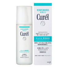 Kao Curel Facial Lotion II Moist 150ML