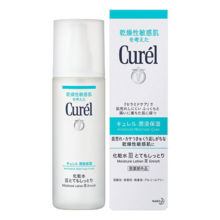 Curel Lotion III (very moist) 150ml