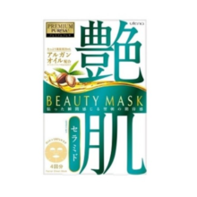 Premium pressa beauty mask ceramide 28mL × 4 pieces Utena