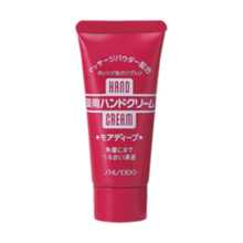 Hand cream medicated mower deep tube 30 g
