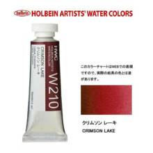 Holbein tinta aquarela transparente 15 ml
