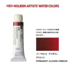 Holbein tinta aquarela transparente 5 ml