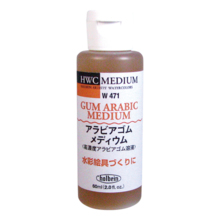 Holbein Watercolor Medium 60ml W471 Gum Arabic Medium