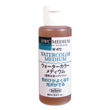 Holbein Watercolor Medium 60ml W472 Watercolor Medium