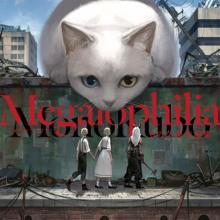 Megaphiliamono Kubo Works (KITORA) Paperback – 2018/12/20