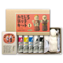 Holbein Toyonaga Morito's Funny Hariko Kit 1