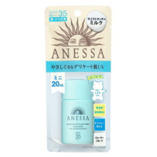 Anessa Essence UV Mild Milk SPF 35 / PA 60 mL