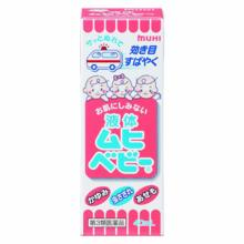 Liquid Muhi Baby 40mL