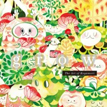 Grow: The Art of Koyamori (English) Large Book-20/18/20