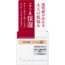 Shiseido Integrate Gracey Moist Cream Foundation Oakle 20 OC20