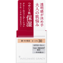 Shiseido Integrate Gracey Moist Cream Foundation Oakle 30 OC30