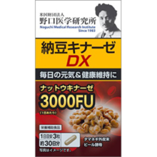 Meiji Pharmaceutical Noguchi Medical Research Institute Natto Kinase DX 90