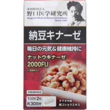 Meiji Yakuhin Natto Kinase 60 Körner