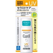 Curel UV Lotion SPF 50 PA 60ml (can be used for babies)