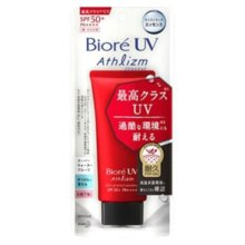 BIORE UV ATHRISK Skin Protect Essence Sunscreen 70g SPF50 / PA