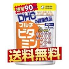 DHC マルチビタミン 90日