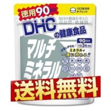 DHC Multimineral 90天