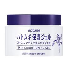 Naturie Hautpflegegel 180g