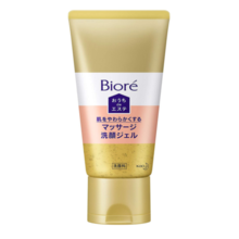 BIORE house de Este face wash gel soft