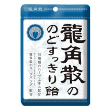 Ryukoku-san's throat neat and clean bag 88g x 6 bags