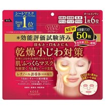 KOSE Kose clear turn skin plump mask 50 pieces face mask