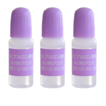 Aloe of the Sun Hyaluronic acid 10 ml × 3 pieces
