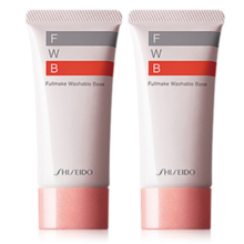 Shiseido FWB Full Make Washable Base 35g × 2