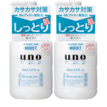 Uno Skin Care Tank (Mild) Men's Face Care 160ml x 2