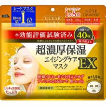 KOSE Kose clear turn super thick moisturizing mask EX 40 pieces face mask