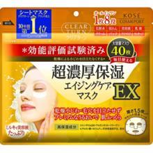 Mặt nạ dưỡng ẩm siêu dày KOSE Kose mặt nạ siêu dày EX 40 miếng