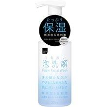 Kumano oil and fat matsukiyo moisture foam face washing body 200 ml
