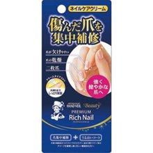 Menthoretam Hand Veil Nail Concentrated Repair Beauty Premium Rich Nail Care Cream <High Capacity> 24 g