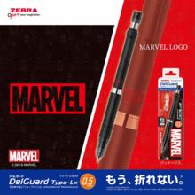 Zebra Mechanical pencil Delguard type Lx 0.5 limited Marvel Marvell logo P-MA96-MV-MV