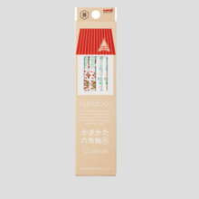 hahatco paper box pencil squirrel and house 12