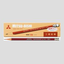 Mitsubishi pencil uni office pencil 9850 (with eraser) 12 pcs