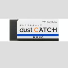 TOMBOM MONO Eraser Mono Dust Catch Black
