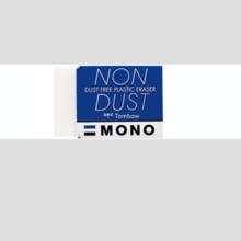 TOMBOM MONO Eraser Mono Non Dust