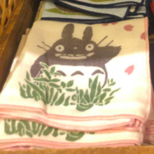 Totoro Handkerchief No. 1