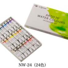 日下部 KUSAKABE クサカベ 专家级 透明水彩 NW-24(24色)