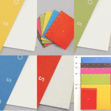 月光荘 素描本 6F(306 x 395) 大号 6色封面 80页