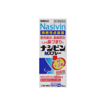 Nasibin M Spray 8mL [Type 2 pharmaceutical products] ※ Products subject to self-medication taxation system