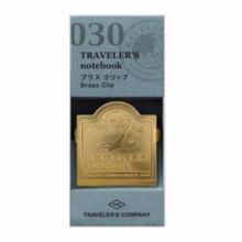 Traveler's Note Brass Clip Airplane Pattern 43090006