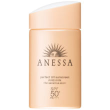 ANESSA (Anessa) Perfect UV Mild Milk 60mL SPF50 · PA Shiseido