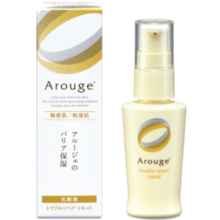 Aluje Trouble Repair Liquid 35ml