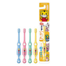 Do Clear Do Clear Children's Toothbrush for 2-4 years Soft Soft SUNSTAR Sun Star Toothbrush for Children